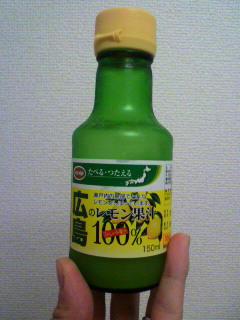 P1000069.jpg